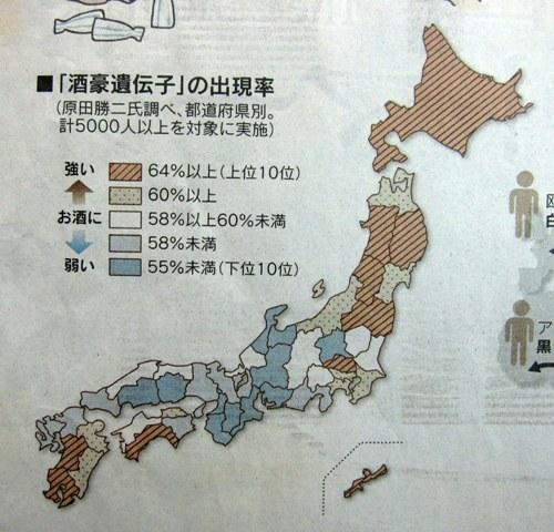 新聞記事酒 001