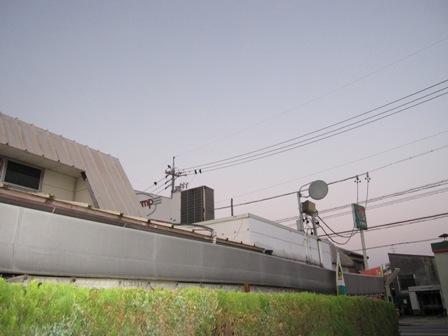 20090920 024