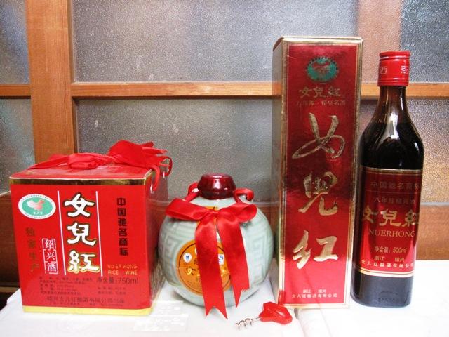 紹興酒 スタンプ 005