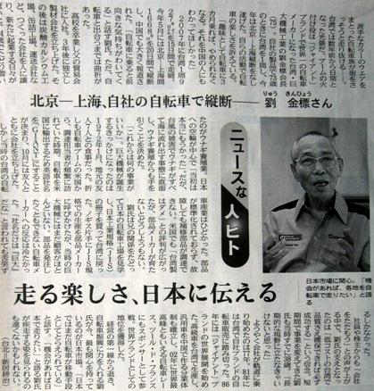 GF八ヶ岳2 004