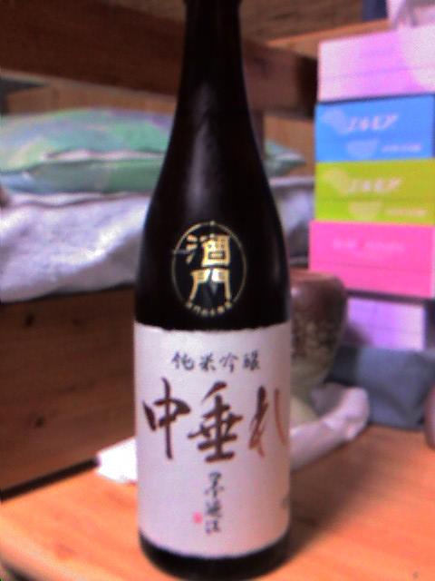 墨廼江 純米吟醸 中垂れ 01