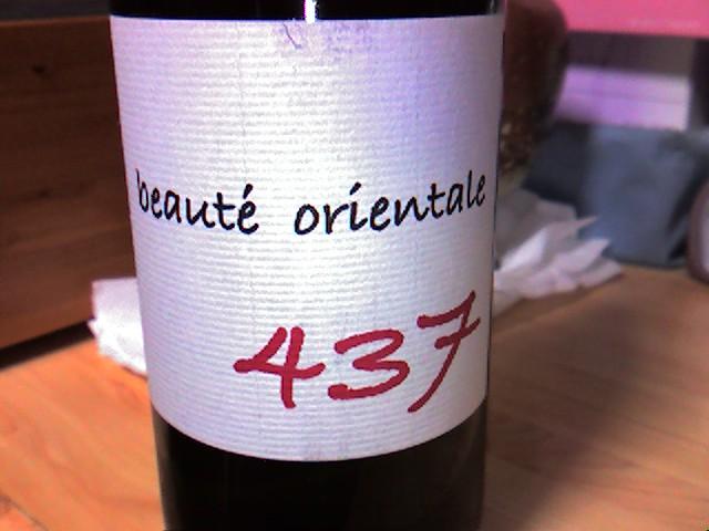 東洋美人 純米吟醸 437 01