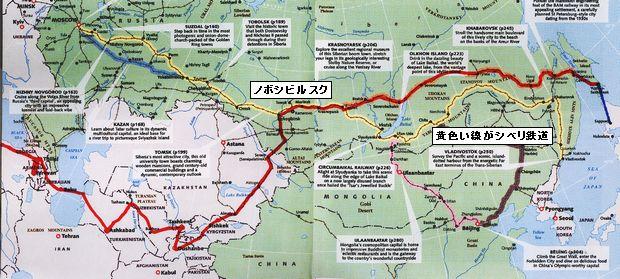 アジア横断旅行図