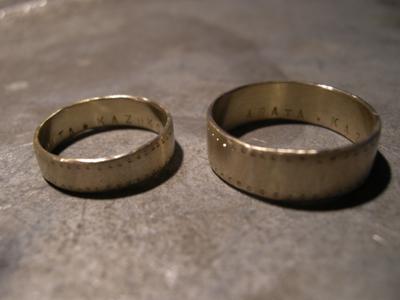 pair ring1