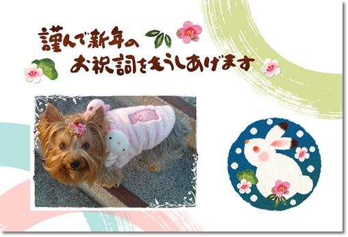 11hagaki_frame023_sip.jpg