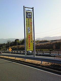 NEC_0548.jpg