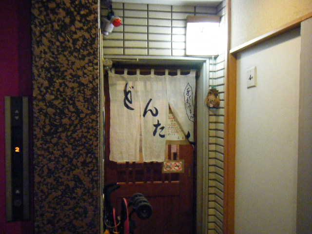 20091017_DSCF_0002.jpg