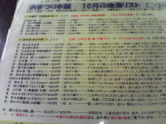 20091102_NECK_0005.jpg