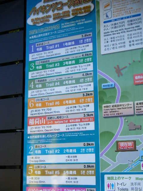 20091103_DSCF_0003.jpg
