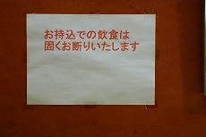 P1060091.jpg