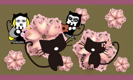 桜猫と猫死神