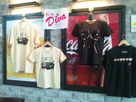 Diva Tシャツ2012