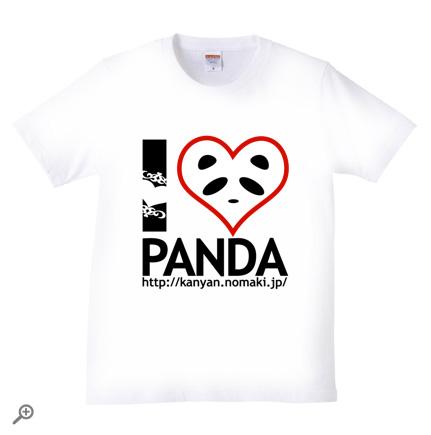 I LOVE PANDA Tシャツ
