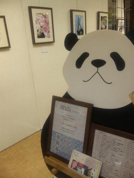 panda_kanban.jpg