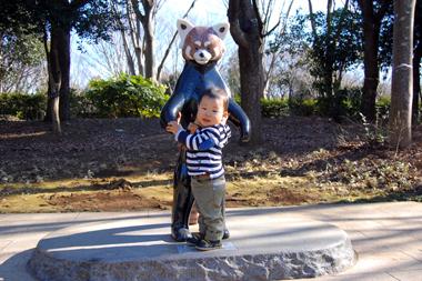 千葉動物公園 045