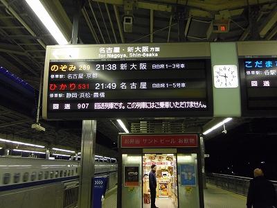 新横浜案内20111228