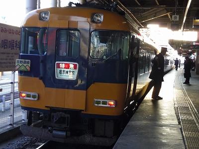 近鉄特急20111229