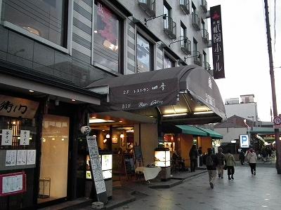祇園ホテル20111230
