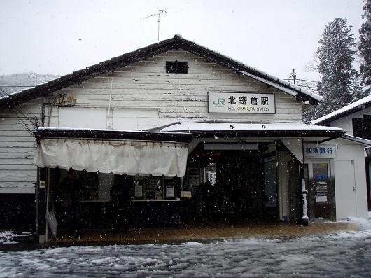 北鎌倉駅20120229
