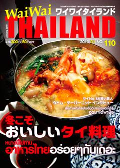cover110.jpg