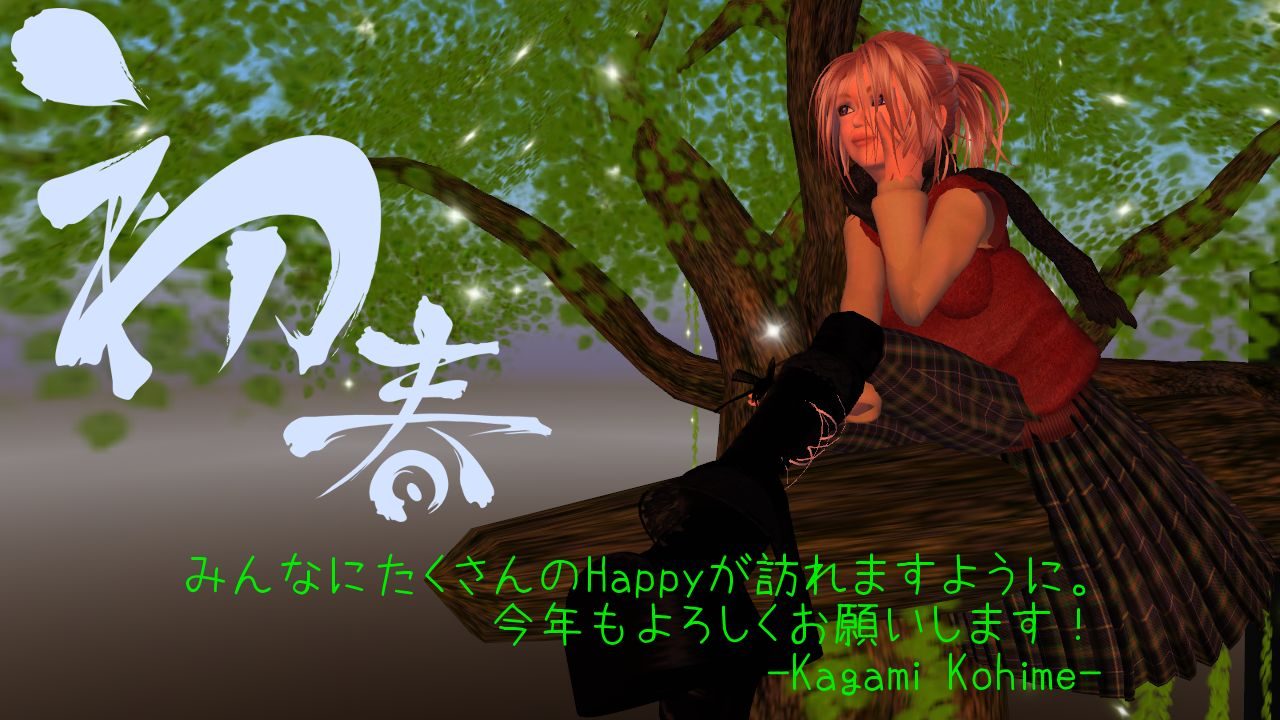 2012NewYearCard From Kagami Kohime