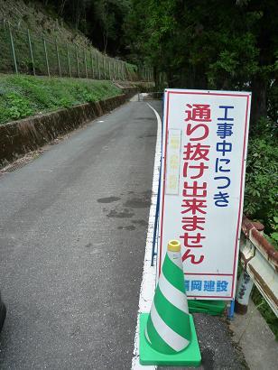 20100911_2.jpg