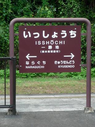 20100916_4.jpg