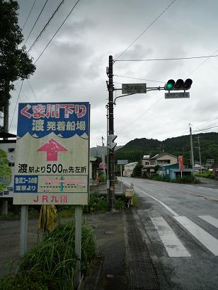 20100919_1.jpg