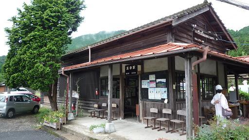 20101024_3.jpg