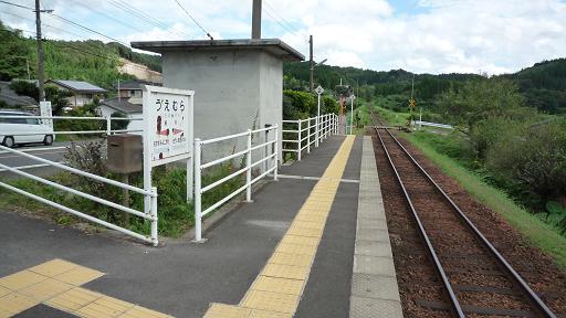 20101102_2.jpg