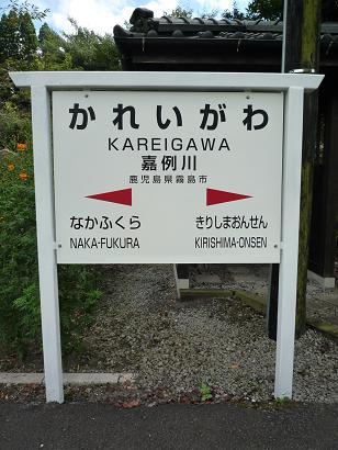 20101105_4.jpg