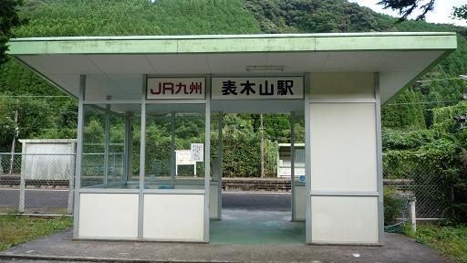 20101108_2.jpg
