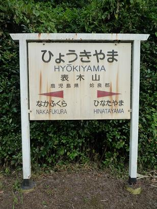 20101108_4.jpg
