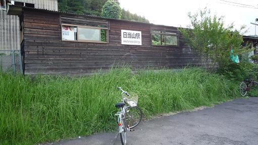 20101109_1.jpg