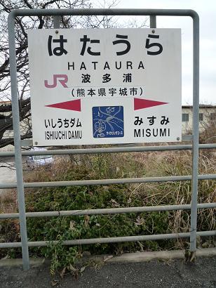 20110213_3.jpg