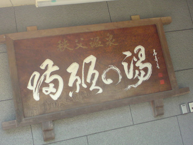 20091101131255