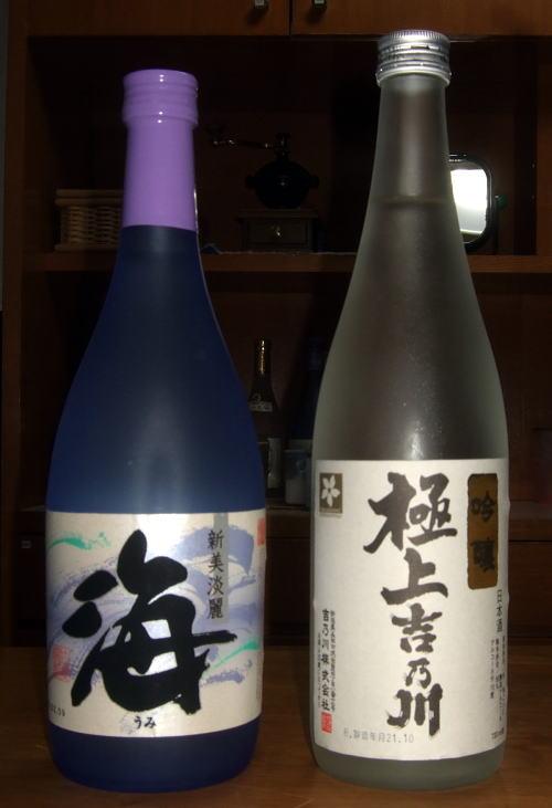 kai-blog-1822