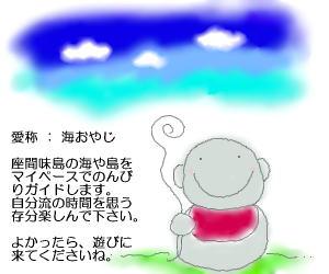 kai-blog-2098