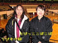 2010_1_16_2.jpg