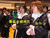 2010_1_16_3.jpg