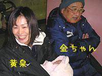 2010_2_12_3.jpg