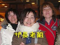 2010_2_12_8.jpg