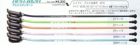 kizaki01-02-02