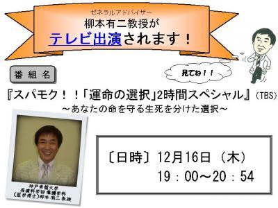 繧ケ繝ゥ繧、繝・_convert_20101215202649