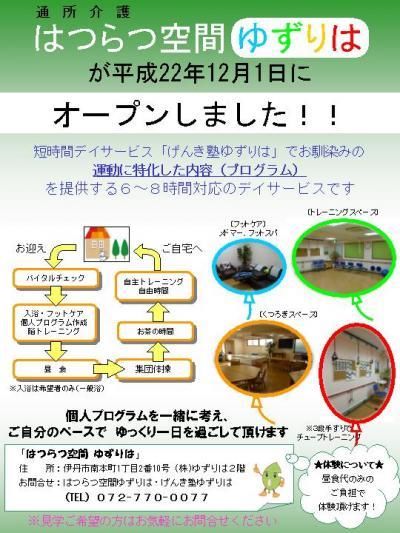 繧ケ繝ゥ繧、繝・_convert_20101215204233