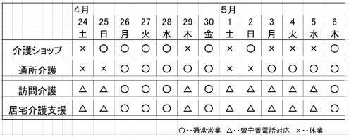 GW-1.jpg