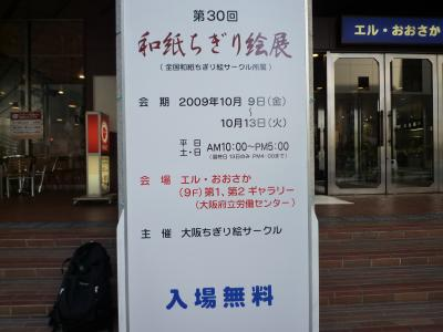 P1020755_convert_20091019191142.jpg