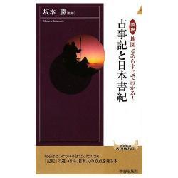 kojisyoki_convert_20091122105814.jpg