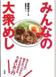 tasyu.jpg