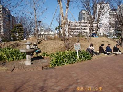20110113_03.jpg